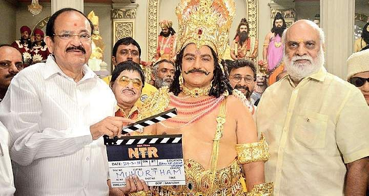 Biopic on NTR launched at grand event in Hyderabad