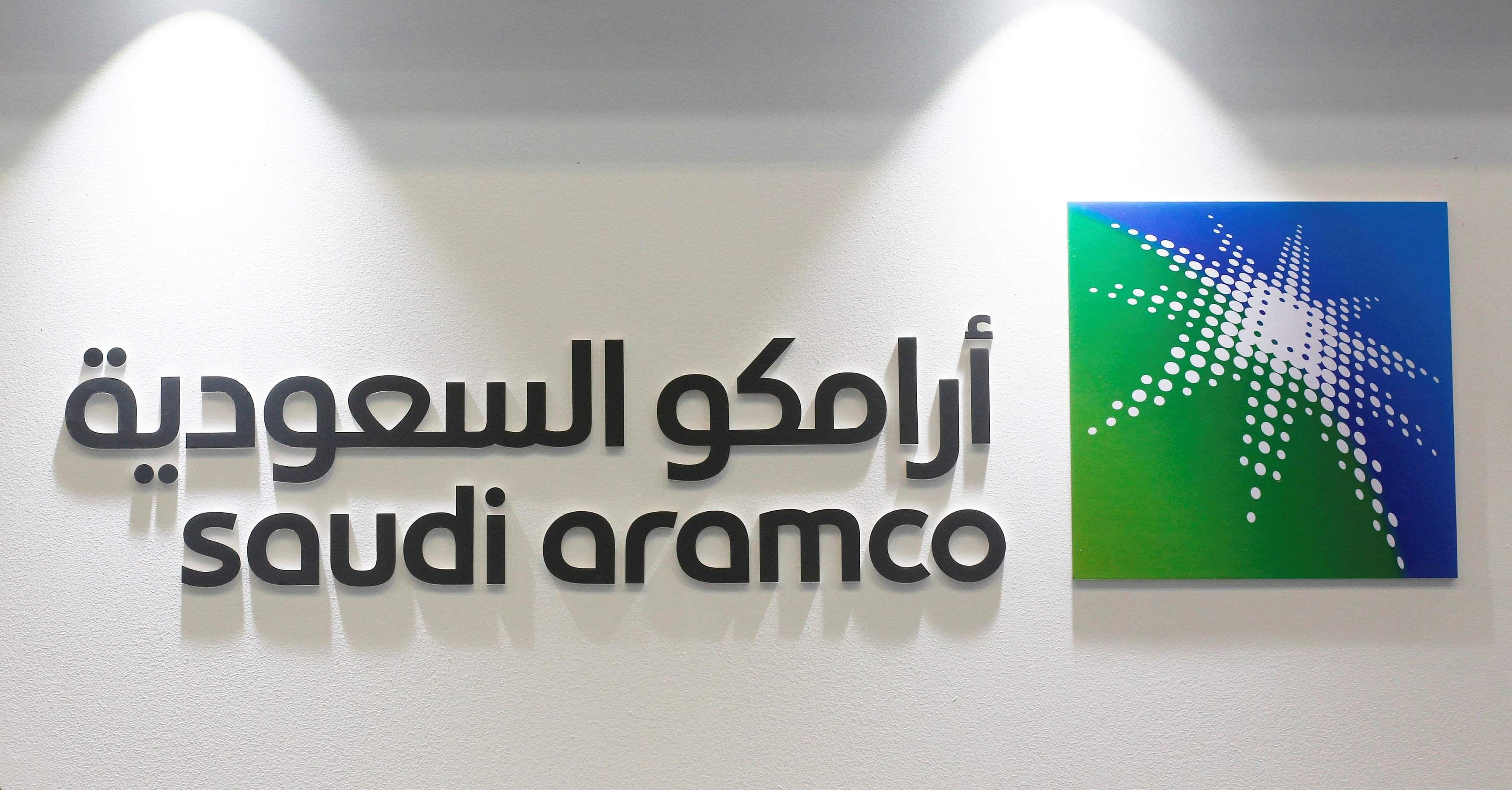 The logo of Saudi Aramco is seen in Manama Bahrain