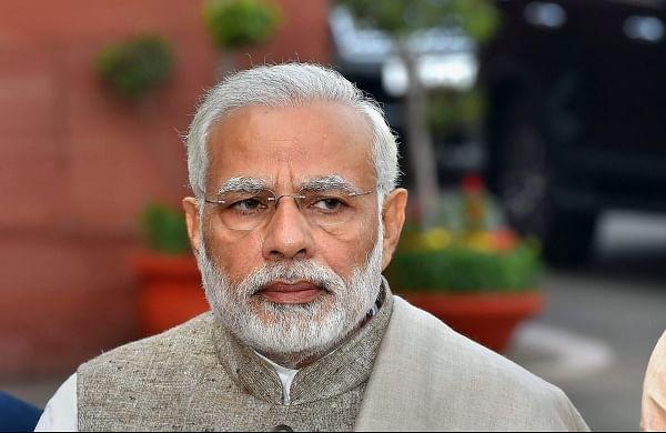 Prime Minister Narendra Modi (File Photo | PTI)