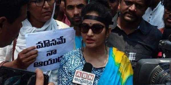 Actress Maadhavi Latha wore a black headband and protested against remarks made on Pawan Kalyan (Facebook Photo)