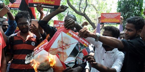 2018 Tamil Nadu protests for Kaveri water sharing