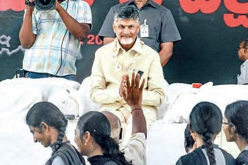 SCS issue: AP CM on fast
