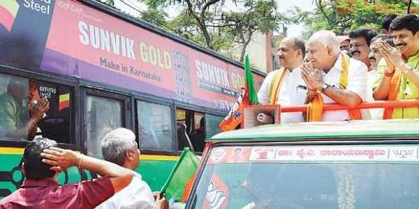 'Janardhana Reddy campaigning for Sriramulu not for BJP'