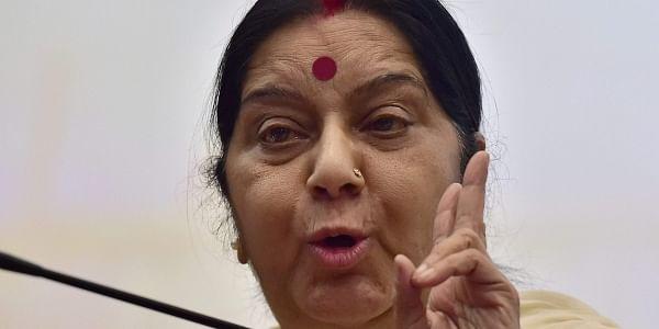 EAM Sushma Swaraj arrives in Myanmar on 2-day visit