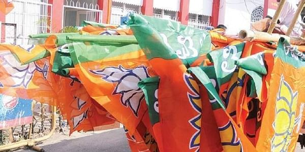 Sena backs Congress candidate in Palus-Kadegaon assembly bypoll