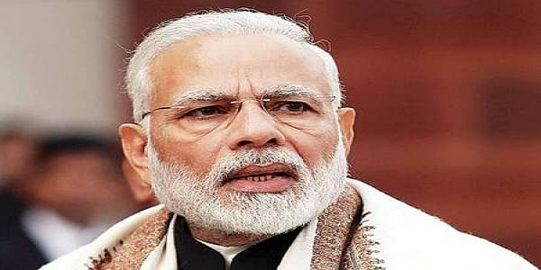 PM Modi to visit Russian Federation  next week
