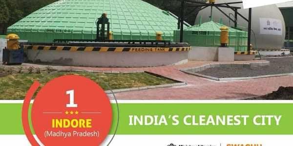 सर्वे इंदौर स्वच्छ शहर