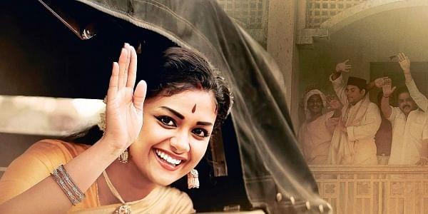 Mahanati Gemini Ganesan S Portrayal In Savitri Biopic Is: Gemini Ganesan's Daughter Kamala Selvaraj Unhappy With