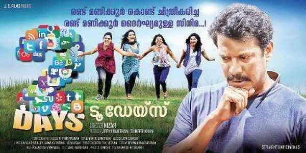 Malayalam Film 2 Days Shot Without Any Cuts The New Indian Express