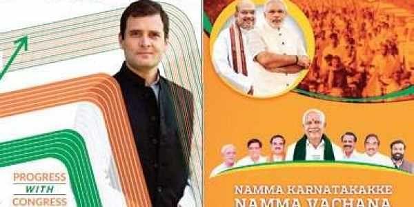 Populist manifestos in Karnataka polls- The New Indian Express