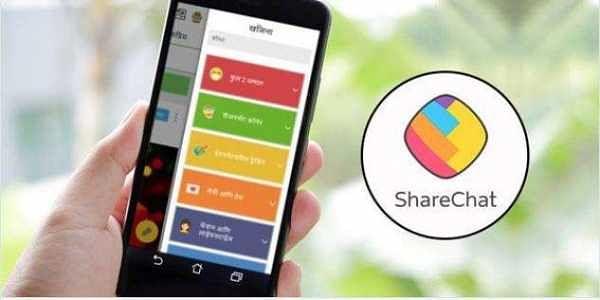 Share chat app download apk old version | Snaptube old