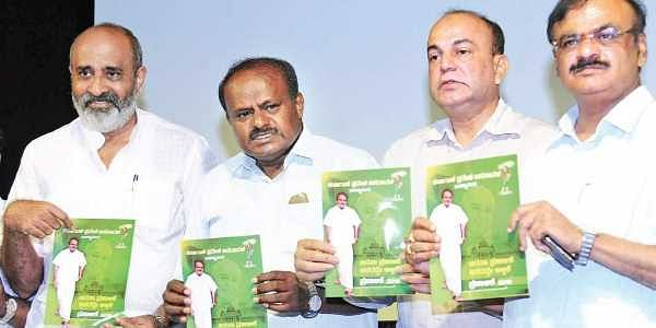 Karnataka polls: JD(S) promises to waive Rs53,000 crore farm loans