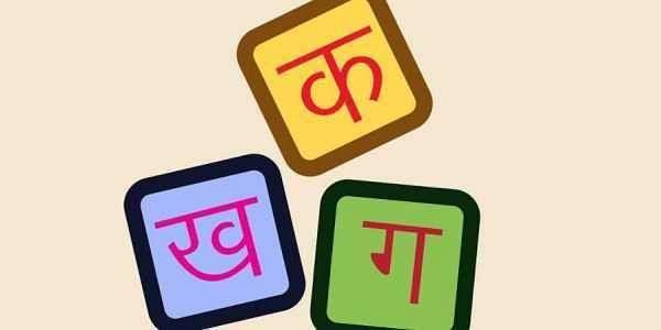 triple test in hindi