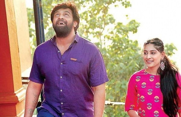 Amma I Love You: Effort eclipsed by original- The New Indian