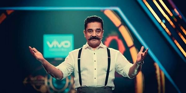 Image result for bigg boss 2 kamal