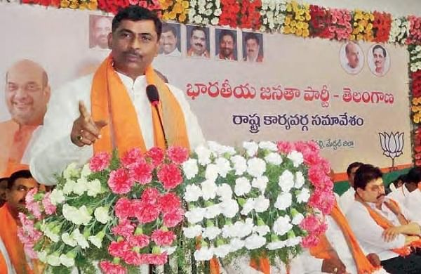 BJP general secretary P Muralidhar Rao speaks at BJP state executive meeting, in Hyderabad on Monday | Express