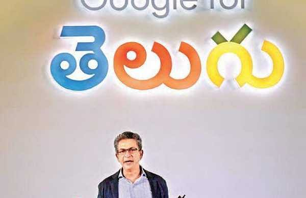 Rajan Anadan, vice president, South East Asia and India, Google at the launch of AdSense and AdWords in Telugu, in city |Vinay Madapu
