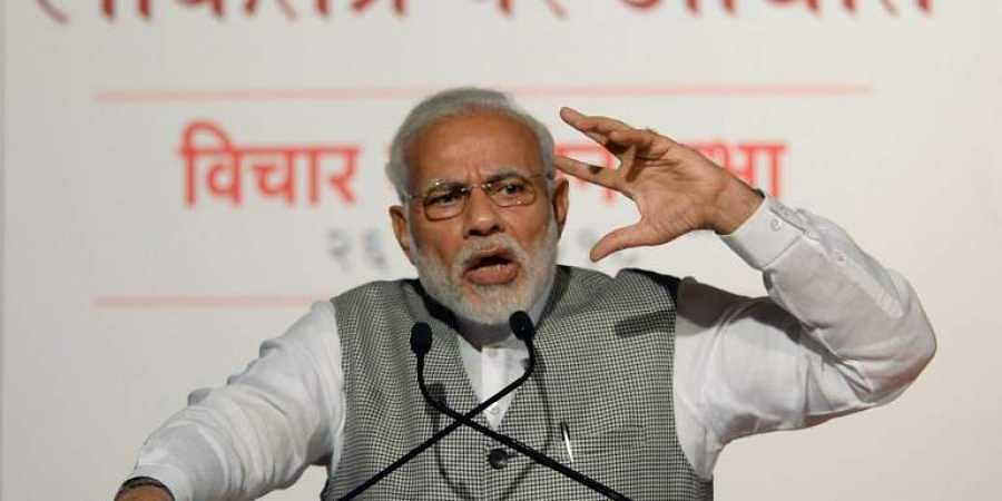 PM_Narendra_Modi_AFP