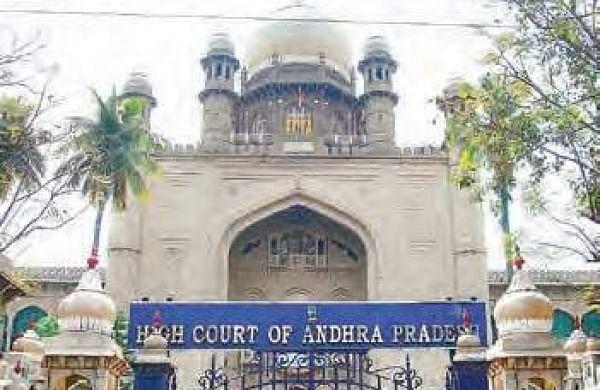 Representational Image of Andhra Pradesh High Court.