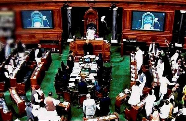A view of Lok Sabha in New Delhi (File | PTI)
