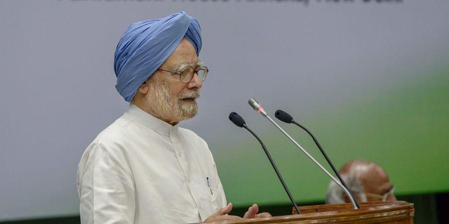 Former prime minister Manmohan Singh. (Photo | PTI)