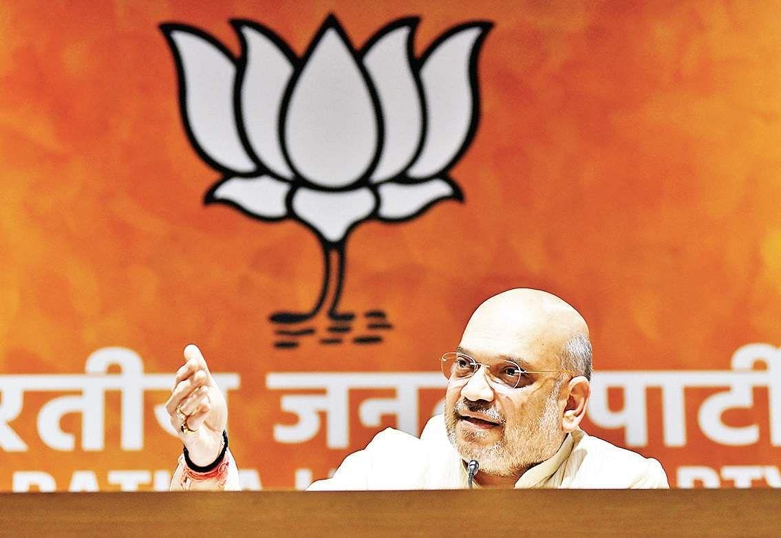 Bjp President Amit Shah Latest And Breaking News On Bjp President