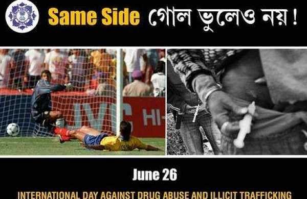 Kolkata Police memes using pun involving football World Cup