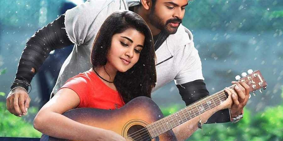 tej i love you telugu movie songs free download