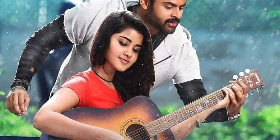 tej i love you telugu movie songs free download