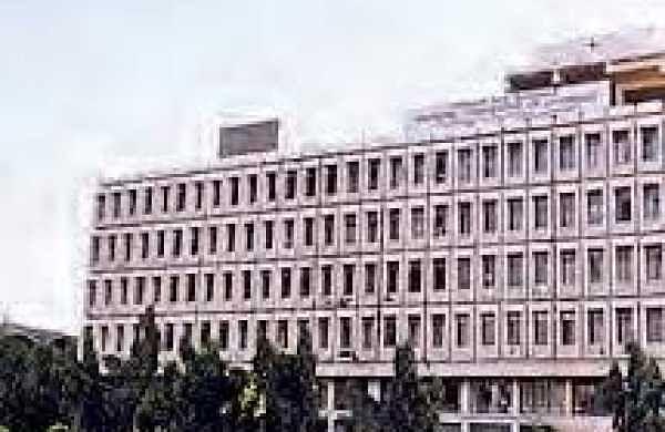 Greater Hyderabad Municipal Corporation.