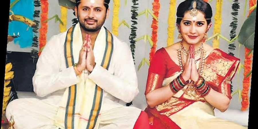 Still From A Telugu Movie