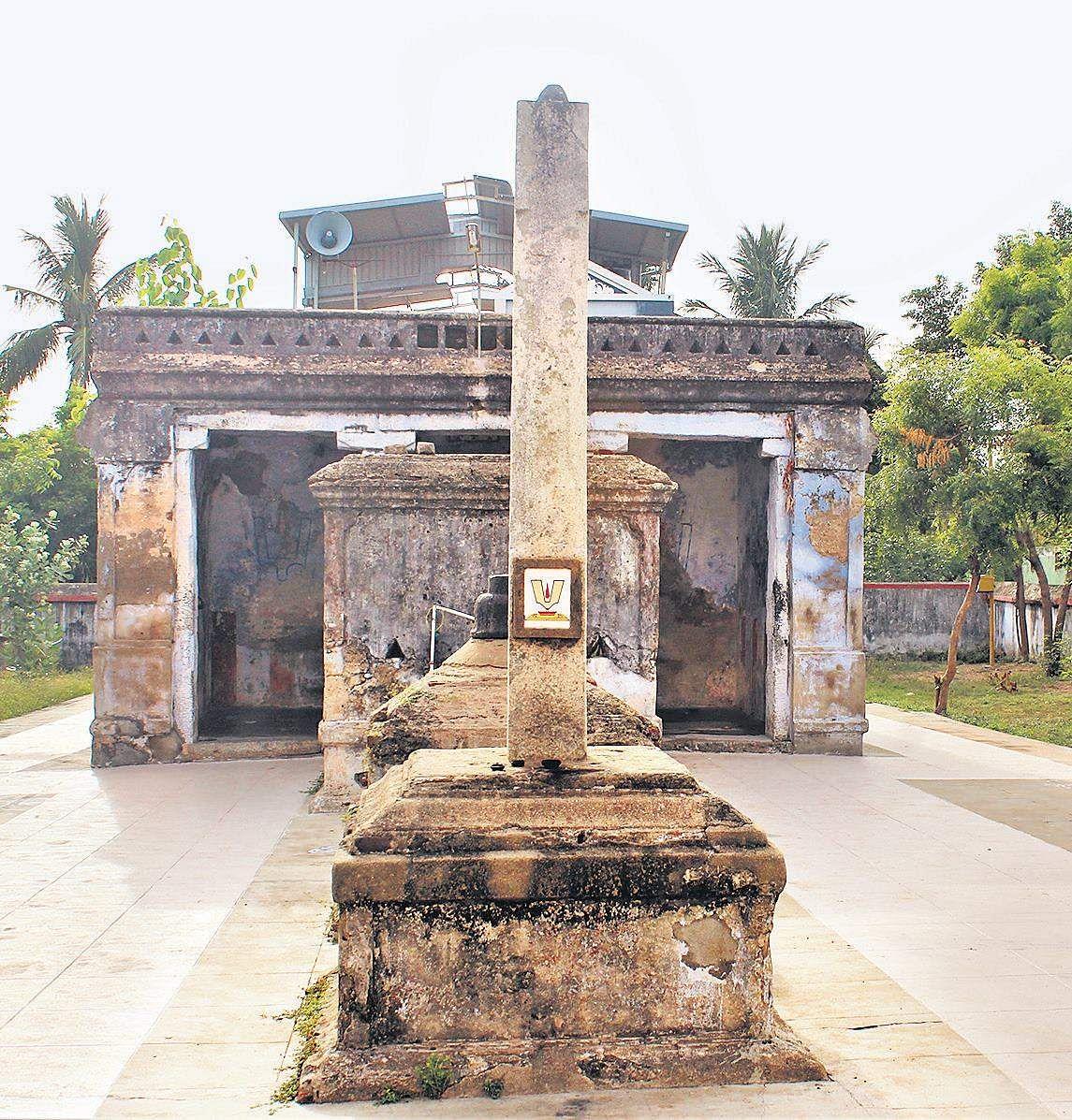In telugu book gopuram