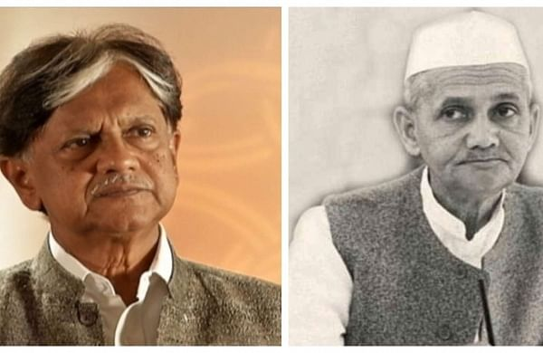 Former PM Lal Bahadur Shastri's son Anil says nationalism is not only about singing the national ant- The New Indian Express