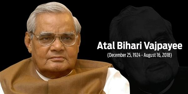 Former Indian PM Atal Bihari Vajpayee.
