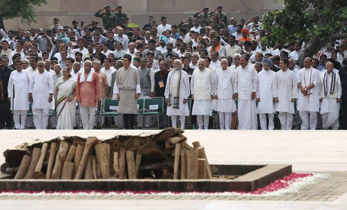 Atal Bihari Vajpayee funeral