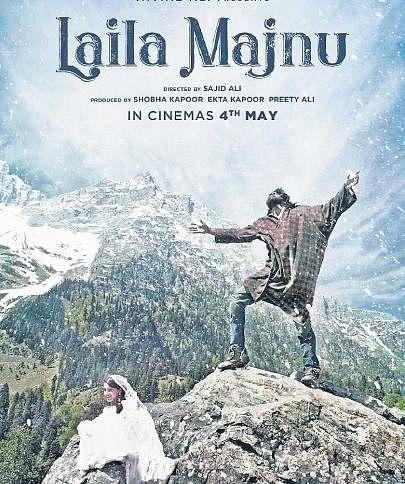 laila majnu 2018 movie all songs download