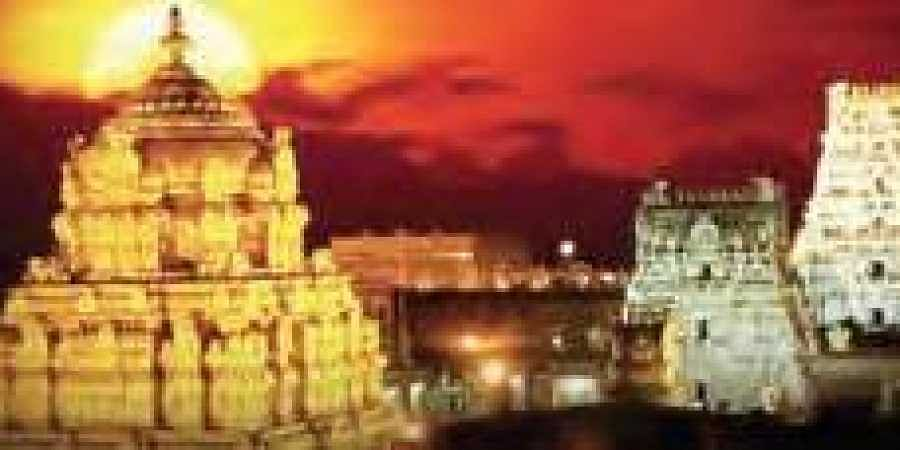 Online Tirumala Tirupati seva ticket booking scam unearthed- The New