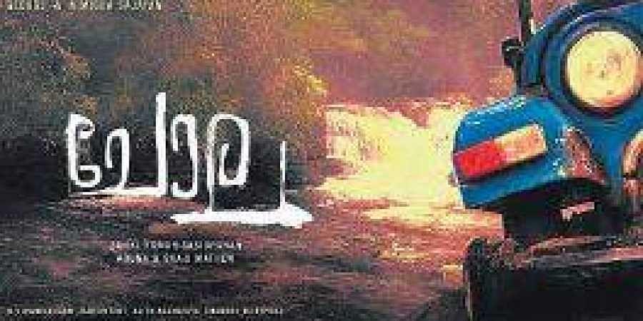 Sanal Kumar Sasidharan's 'Chola'