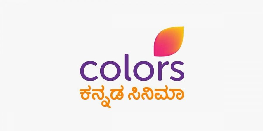 Colors Kannada Cinema