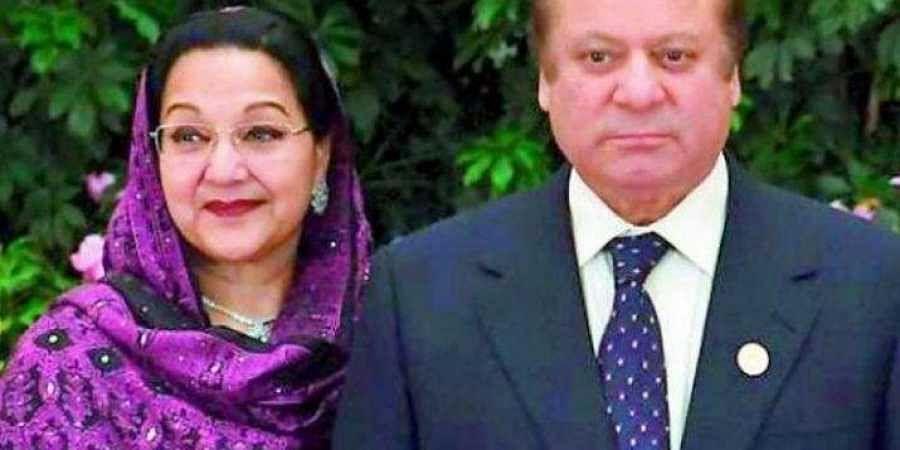 Hundreds attend funeral prayers of Nawaz Sharif's wife in