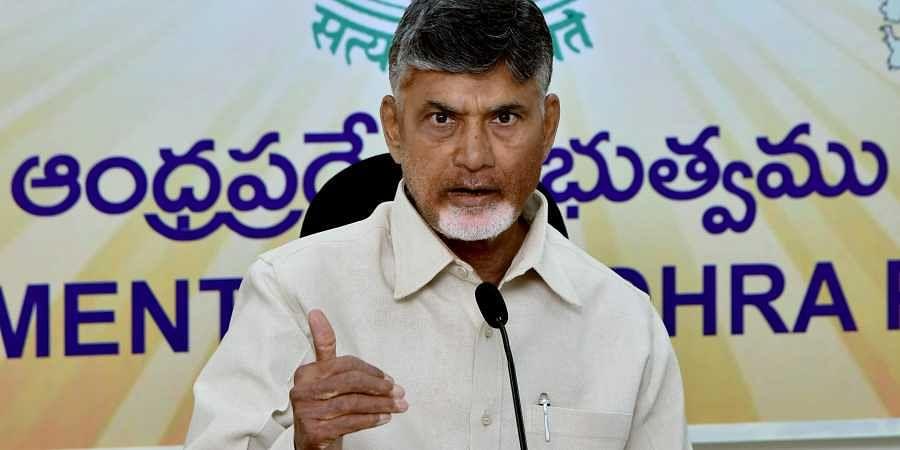 Andhra Pradesh CM Chandrababu Naidu (File photo | EPS)