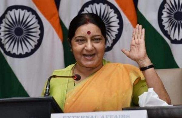 External Affairs Minister Sushma Swaraj (File | PTI)