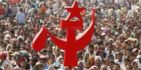 The CPI-M party symbol, used for representational purpose only.