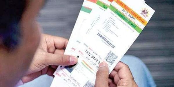 File Photo of Aadhar card