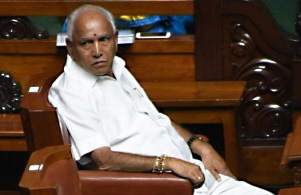 BJP state president B S Yeddyurappa. (Photo| EPS)