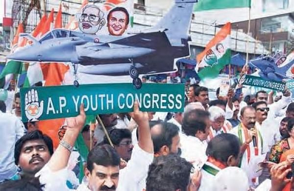 Protest against Centre on Rafale deal in Vijayawada | P Ravindra Babu