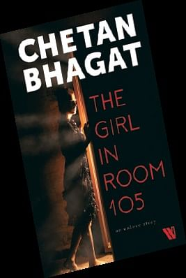 Video 105- In Indian Room New Launches Express The Promo Chetan Bhagat Girl For
