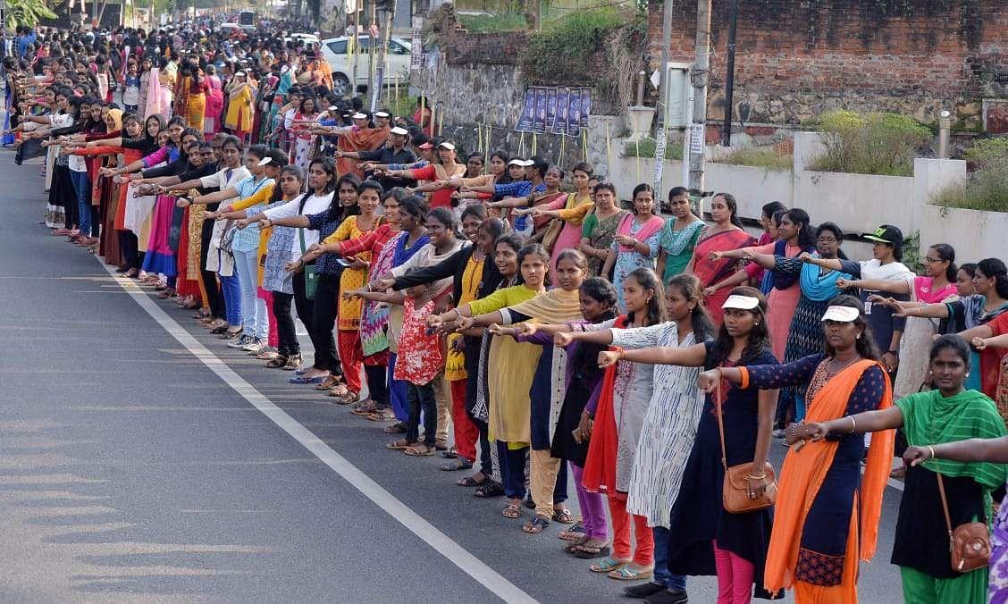 Vanitha Mathil Women's Wall Womens wall