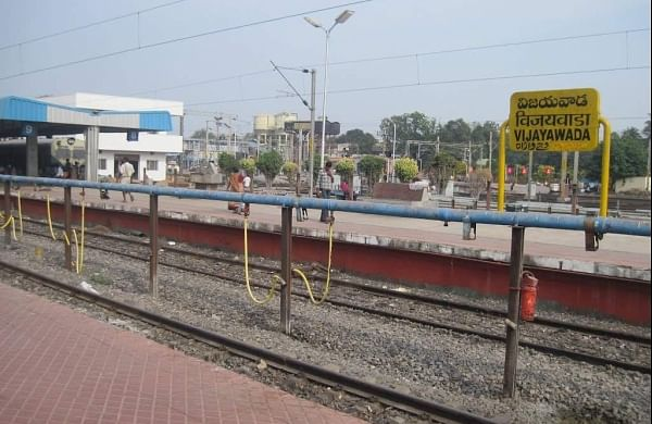 Vijayawada railway station. (File photo  IRCTC-CO.in)
