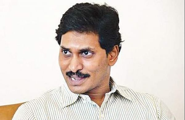 YSRC chief Jagan Mohan Reddy. (File Photo)